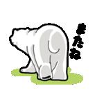ホッキョクグマのスタンプ2(個別スタンプ:38)