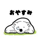 ホッキョクグマのスタンプ2(個別スタンプ:40)