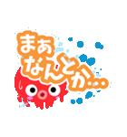 おちゃめなタコさん【簡単返信編】(個別スタンプ:02)