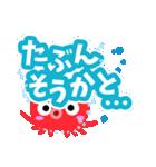 おちゃめなタコさん【簡単返信編】(個別スタンプ:03)