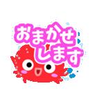 おちゃめなタコさん【簡単返信編】(個別スタンプ:09)