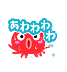 おちゃめなタコさん【簡単返信編】(個別スタンプ:10)