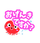 おちゃめなタコさん【簡単返信編】(個別スタンプ:14)