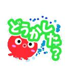 おちゃめなタコさん【簡単返信編】(個別スタンプ:15)