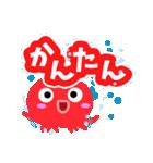 おちゃめなタコさん【簡単返信編】(個別スタンプ:19)