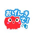 おちゃめなタコさん【簡単返信編】(個別スタンプ:22)