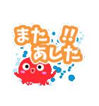 おちゃめなタコさん【簡単返信編】(個別スタンプ:24)