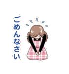 お手軽3段活用〜母編(個別スタンプ:11)