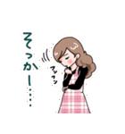 お手軽3段活用〜母編(個別スタンプ:19)