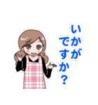お手軽3段活用〜母編(個別スタンプ:23)