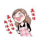 お手軽3段活用〜母編(個別スタンプ:35)