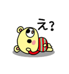 動く♪ほのぼのくまの日常会話(個別スタンプ:07)