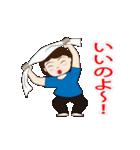 動く!ダイエットおばさん 3(個別スタンプ:01)