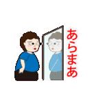 動く!ダイエットおばさん 3(個別スタンプ:03)
