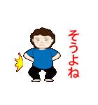 動く!ダイエットおばさん 3(個別スタンプ:04)