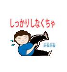 動く!ダイエットおばさん 3(個別スタンプ:05)