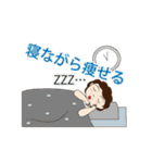 動く!ダイエットおばさん 3(個別スタンプ:06)