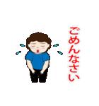 動く!ダイエットおばさん 3(個別スタンプ:08)