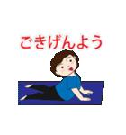 動く!ダイエットおばさん 3(個別スタンプ:09)
