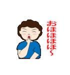 動く!ダイエットおばさん 3(個別スタンプ:10)