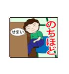 動く!ダイエットおばさん 3(個別スタンプ:11)
