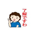 動く!ダイエットおばさん 3(個別スタンプ:12)