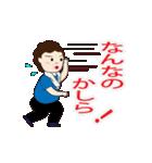 動く!ダイエットおばさん 3(個別スタンプ:13)