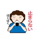 動く!ダイエットおばさん 3(個別スタンプ:14)