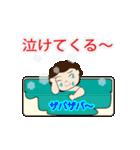 動く!ダイエットおばさん 3(個別スタンプ:15)