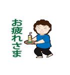 動く!ダイエットおばさん 3(個別スタンプ:21)