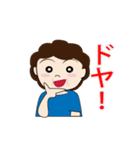 動く!ダイエットおばさん 3(個別スタンプ:22)