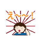 動く!ダイエットおばさん 3(個別スタンプ:23)