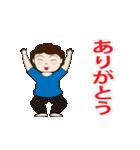 動く!ダイエットおばさん 3(個別スタンプ:24)