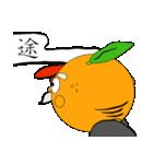 オレン爺バージョン2(個別スタンプ:03)