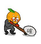 オレン爺バージョン2(個別スタンプ:09)