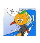オレン爺バージョン2(個別スタンプ:23)