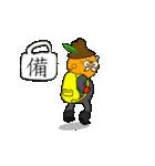 オレン爺バージョン2(個別スタンプ:36)