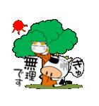 ぎゅ~っと、ウシさん(個別スタンプ:01)