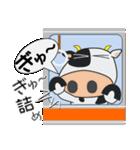 ぎゅ~っと、ウシさん(個別スタンプ:04)