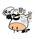 ぎゅ~っと、ウシさん(個別スタンプ:06)
