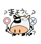 ぎゅ~っと、ウシさん(個別スタンプ:09)