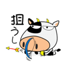 ぎゅ~っと、ウシさん(個別スタンプ:12)
