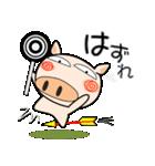 ぎゅ~っと、ウシさん(個別スタンプ:14)