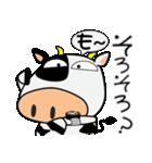 ぎゅ~っと、ウシさん(個別スタンプ:19)