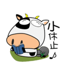 ぎゅ~っと、ウシさん(個別スタンプ:22)