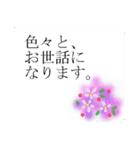"""伝えたい言葉に花を添えて。""""吹き出し""""(個別スタンプ:02)"""
