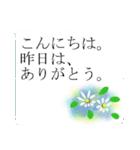 """伝えたい言葉に花を添えて。""""吹き出し"""""""