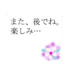 """伝えたい言葉に花を添えて。""""吹き出し""""(個別スタンプ:04)"""