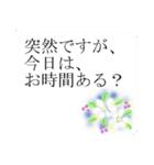 """伝えたい言葉に花を添えて。""""吹き出し""""(個別スタンプ:05)"""