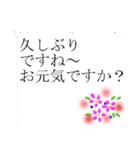"""伝えたい言葉に花を添えて。""""吹き出し""""(個別スタンプ:06)"""